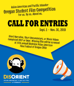 DisOrient Film Festival Call for Student Entries